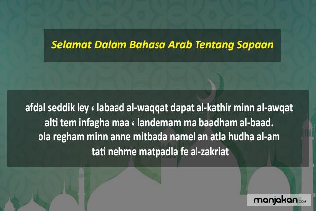 20 Ucapan Selamat Dalam Bahasa Arab Yang Dapat Dijadikan Referensi