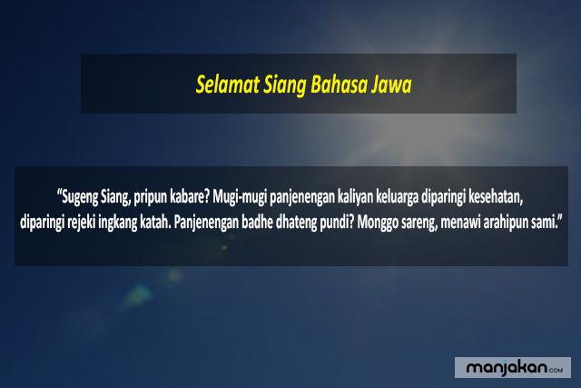 Selamat Siang Bahasa Jawa