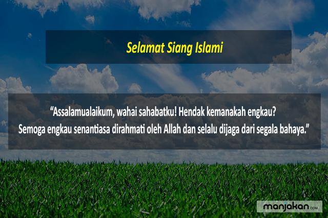 Ucapan Selamat Siang Islami