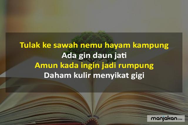 Pantun Bahasa Banjar Lucu