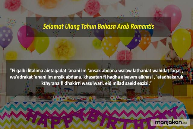 Selamat Ulang Tahun Bahasa Arab Romantis