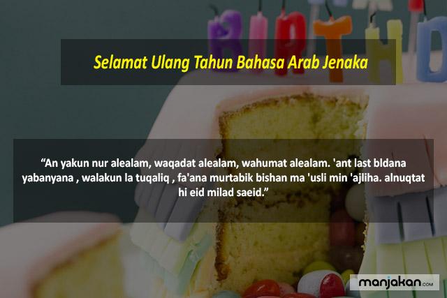 Ucapan Selamat Ulang Tahun Bahasa Arab Jenaka