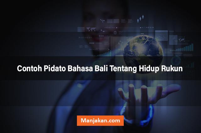 Pidato Singkat Bahasa Bali Tentang Teknologi